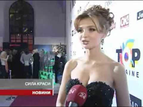 Olesya Stefanko - Miss Ukraine 2011