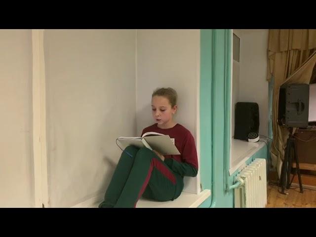 Чудакина Василиса читает произведение «Бледнеет ночь... Туманов пелена...» (Бунин Иван Алексеевич)