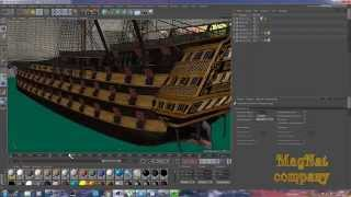 DVD Корабль урок 2