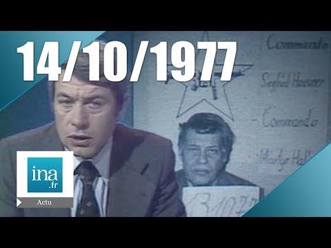 20h TF1 du 14 octobre 1977 - Détournement d'un boeing à Dubai | Archive INA