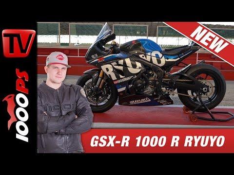 Suzuki GSX-R 1000 R Ryuyo - 212 PS und 168 Kilogramm! 30.000 Euro Carbonbike!