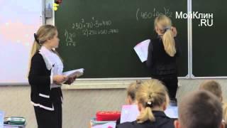 Один день в роли учителя