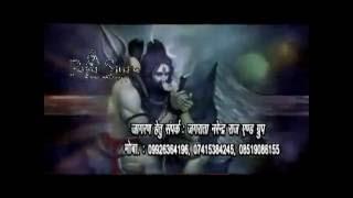 KHEL RAHI BHAO MORI SHARDA BHAWANI