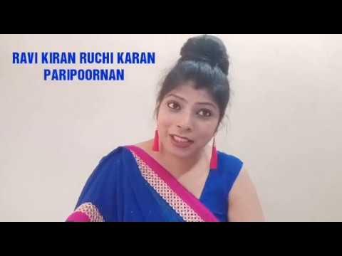 RAVI KIRAN RUCHI KARAN PARIPOORNAN-mantra for business growthबिज़्नेस ग्रोथ के लिए पॉवरफुल मंत्र