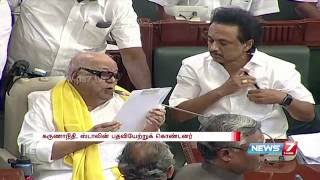 First session of 15th Tamil Nadu Assembly meeting held | News7 Tamil
