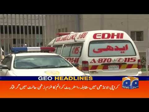 Geo Headlines - 10 AM 20-October-2017