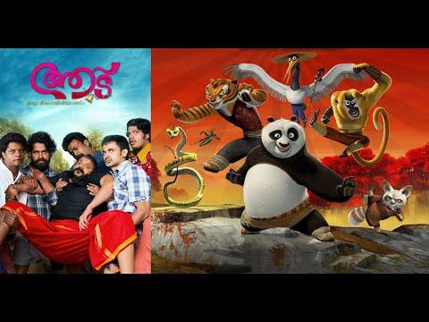 aadu oru bheekara jeeviyanu malayalam full movie instmank
