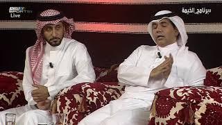 رجاءالله السلمي - هيئة الرياضة لم تقف مع أندية دون أخرى وحلت مشاكلهم حتى في الفجر #برنامج_الخيمة