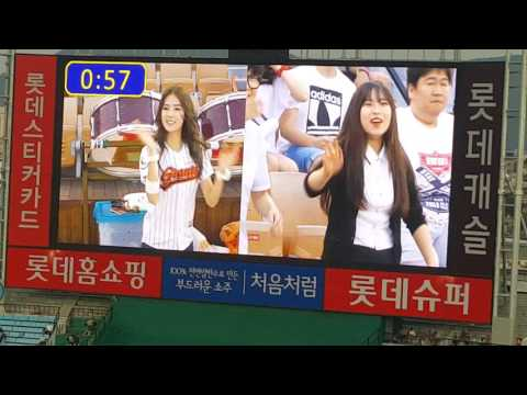 korean girls Busan korea baseball game  Giants