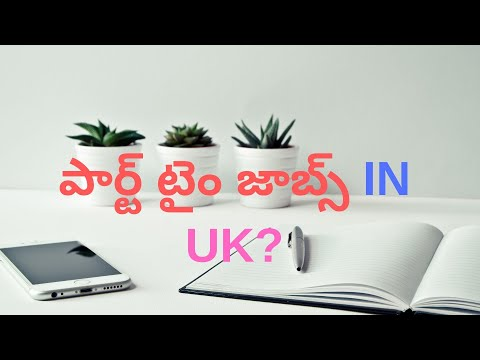 PART TIME JOBS IN UK//TYPES OF JOBS// EASY WAYS TO GET THE PART TIME JOBS