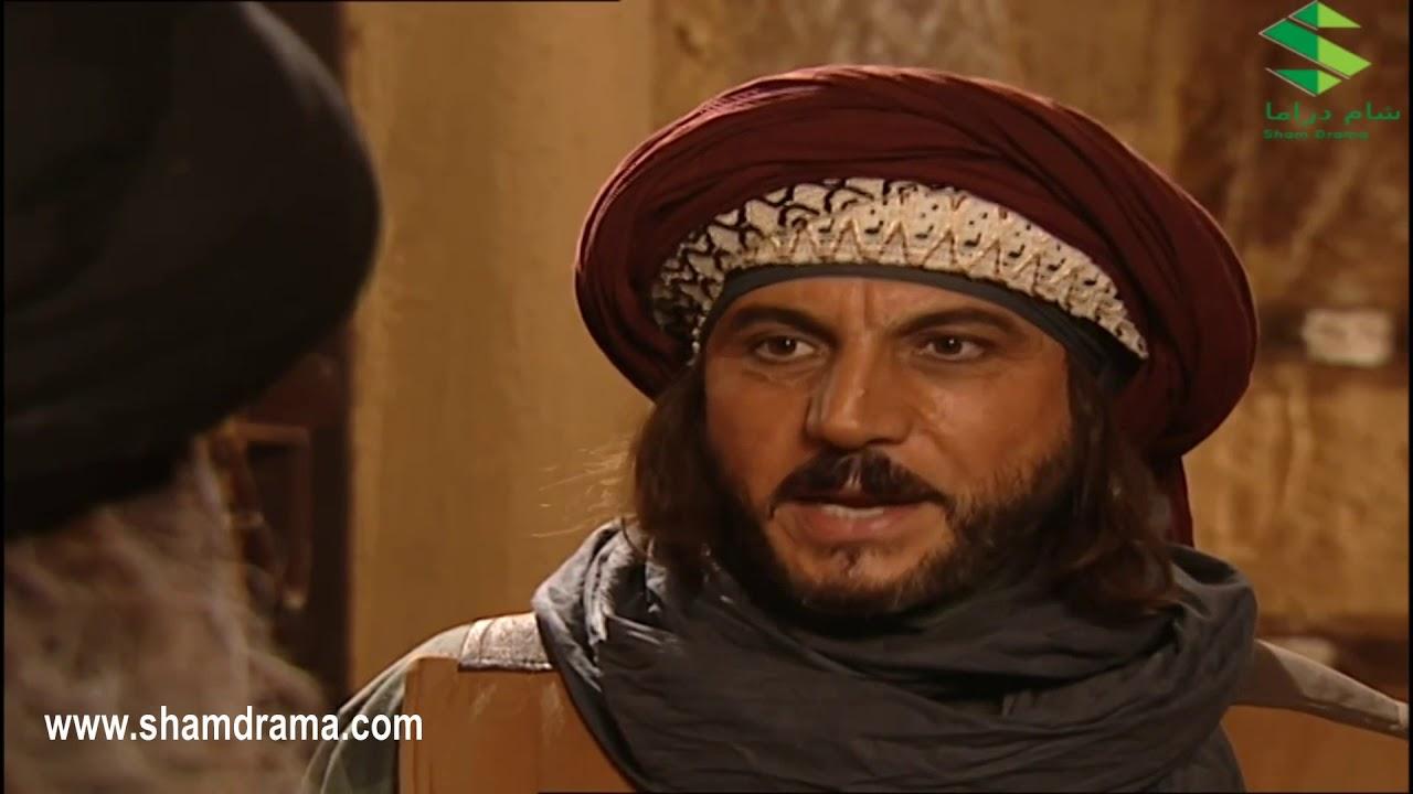 مسلسل الزير سالم ـ الحلقة 36 السادسة و الثلاثون كاملة HD
