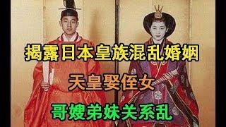 在中國古代,尤其是五代十國時期,出現過弟弟娶嫂子的事,甚至也出現過...