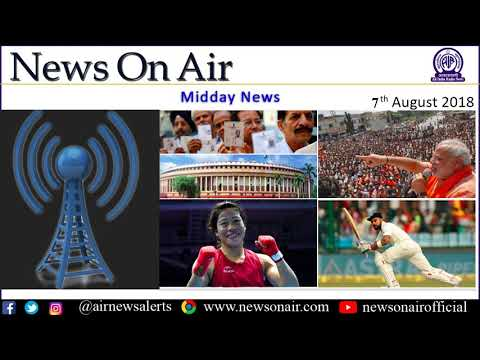 Midday News: 7th August 2018