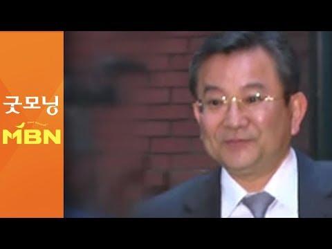 3월 25일 굿모닝MBN 주요뉴스 [굿모닝MBN]