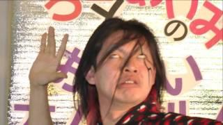 総合プロデューサー・企画・構成・演出:山前五十洋 ☆MC:ひろこ(飯尾...