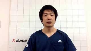 草津 整体院 Jumpの院長の挨拶動画