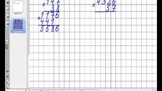 умножение многозначного на двузначное число