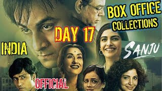 SANJU BOX OFFICE COLLECTION DAY 17 | INDIA | RANBIR KAPOOR | RAJKUMAR HIRANI | 6th HIGHEST GROSSER