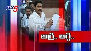 YS Jagan Vs Atchannaidu & Prathipati Pulla Rao On Agri Gold Scam | AP Assembly | TV5 News