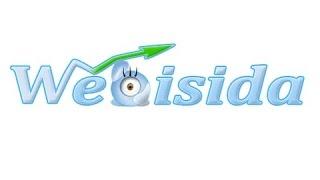 Заработок в интернете Webisida ✓ Автосерфинг за деньги