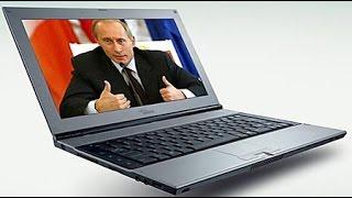 Интернет бизнес в России. Что говорит Путин о бизнесе в интернете.