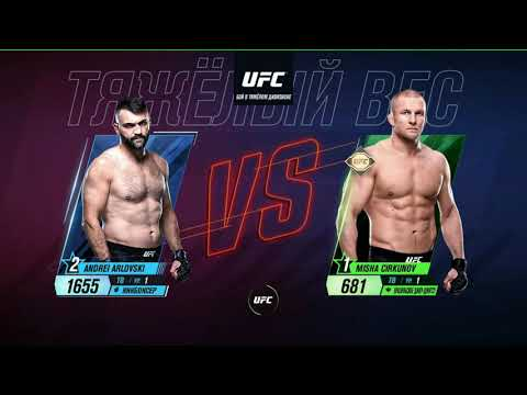 UFC Mobile 2 - Beta Android Gameplay Andrei Pitbull Arlovski