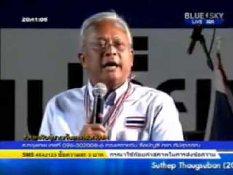 Suthep Thaugsuban       Sun 23 Feb 2014