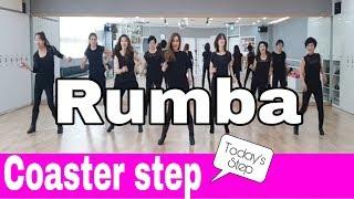 Rumba-Line Dance (Beginner ) Raymond Sarlemijn
