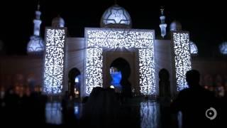Световое шоу на мечети в Абу-Даби