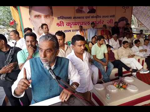 Krishan Pal Gurjar, Minister of State for Social Justice and Empowerment Attacks Congress