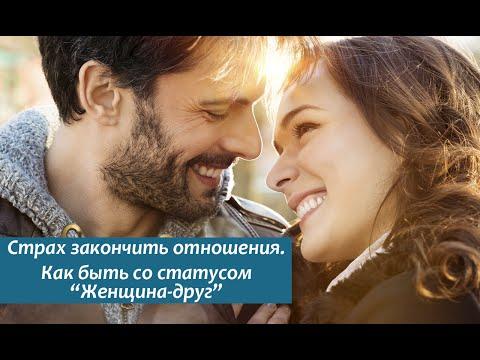 Как Вернуть Жену Которая Разлюбила Даже Если Жена Ушла к Другому Мужчине Советы Психолога