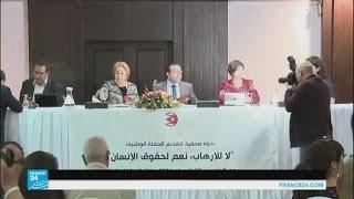 منظمات حقوقية تونسية ودولية تطلق حملة