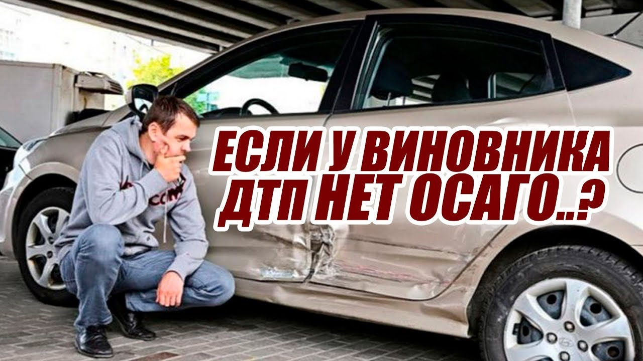 Магнитогорск прокурор ленинского района