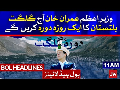 PM Imran Khan to Visit Gilgit Baltistan Today | BOL News Headlines | 11:00 AM | 30 April 2021