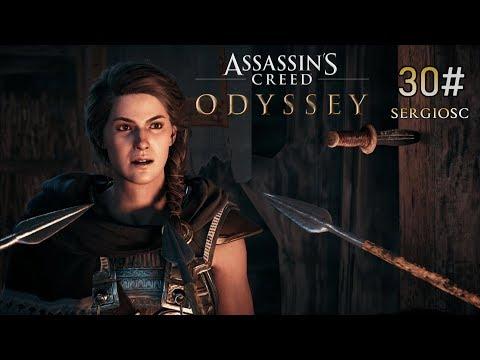 Assassin's Creed Odyssey #30 En busca de los últimos miembros del culto Lvl 62 PESADILLA Directo thumbnail