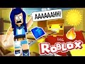 Roblox Obby - Escape The Giant Living Room Obby!