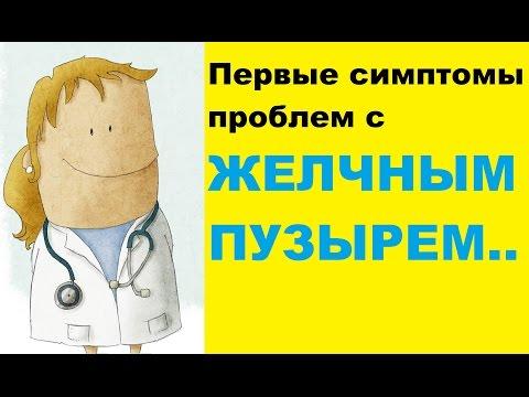 Язык желтый и болит правый бок