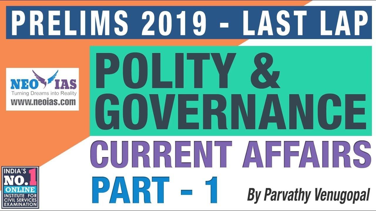 POLITY & GOVERNANCE CURRENT AFFAIRS 2019 PART 1 | FOCUS PRELIMS 2019 - LAST  LAP | NEO IAS
