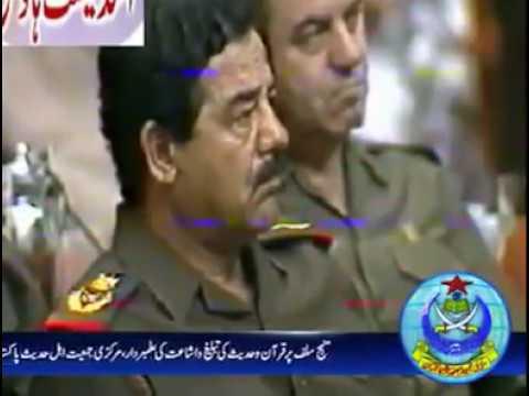 JIB Media:::Allama Ehsan Elahi Zaheer Khitab in Iraq Assembly