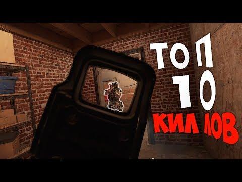 ТОП 10 РЕПЛЕЕВ