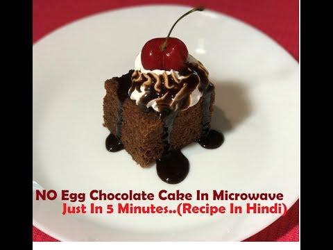 Hindi Egg Free Chocolate Cake