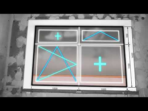 SiebertScale Video