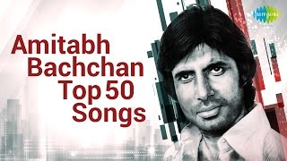 Download Top 50 songs of Amitabh Bachchan | अमिताभ बच्चन के 50 हिट गाने | HD Songs | One Stop Jukebox MP3 song and Music Video