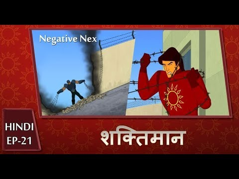 Shaktimaan Animation Hindi - Ep#21 thumbnail