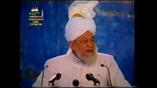 Friday Sermon 23 August 1996