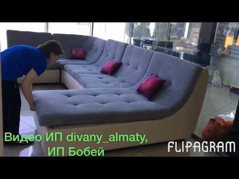 Как раскладывается диван пума видео