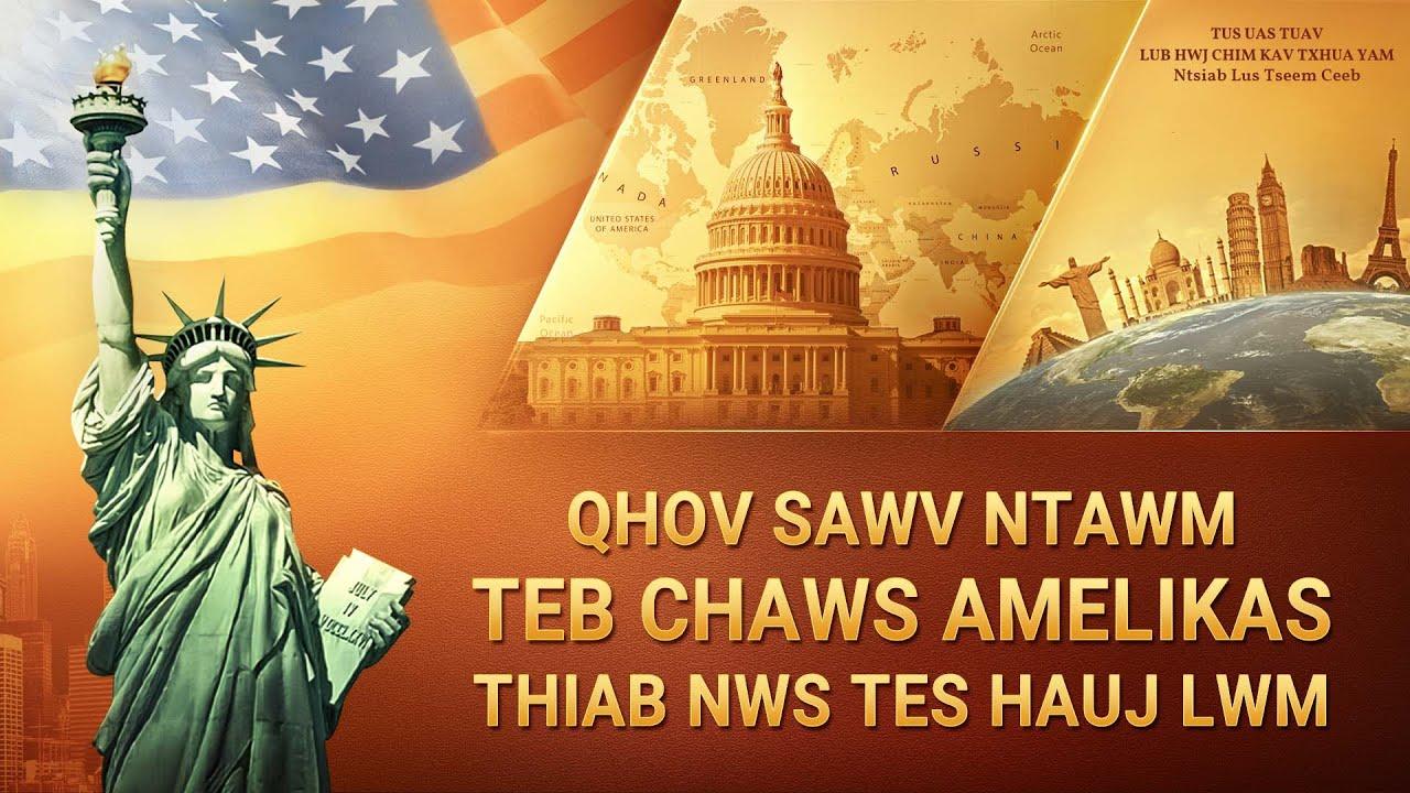 """Cov Khixatia Cov Ntaub Ntawv Yeeb Yaj Kiab Ntu Luv Luv Uas Muaj Tiag Rho Tawm Los Ntawm """"Tus Uas Tuav Lub Hwj Chim Kav Txhua Yam"""": Qhov Sawv ntawm Teb Chaws Amelikas thiab Nws Tes Hauj Lwm"""