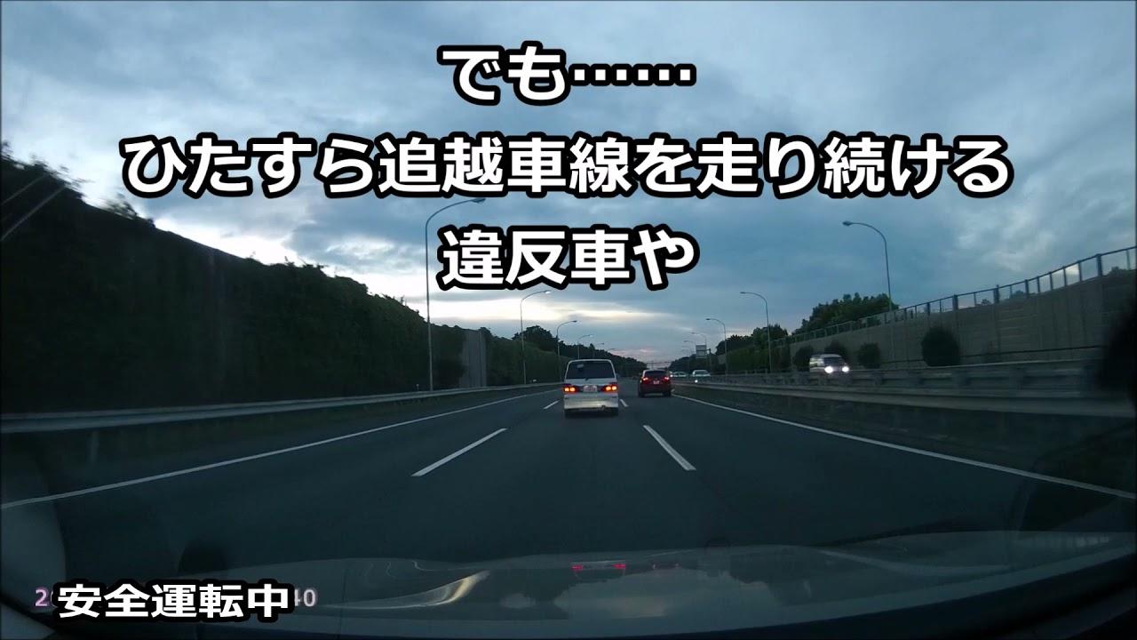 常に安全運転で!