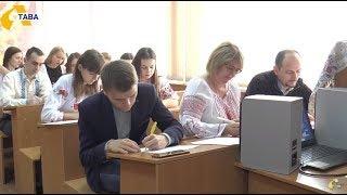 Всеукраїнський радіодиктант сьогодні писали у Полтавському педуніверситеті