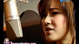 เพลงที่ฉันไม่ได้แต่ง Ver.Acoustic - Nat Nattasha